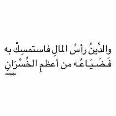حكم مختارات من عيون الشعر والأدب - #محمد_الشاوي