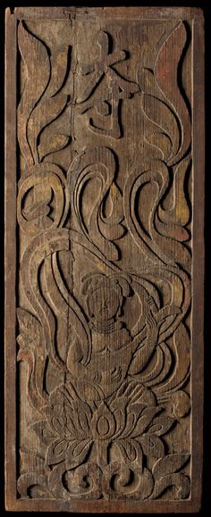 Wood panel with relief design of apsara, Japan