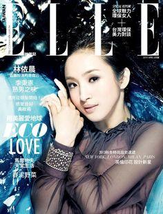 fc8e6f03f66f Ariel Lin - Elle Taiwan Magazine (April 2013)