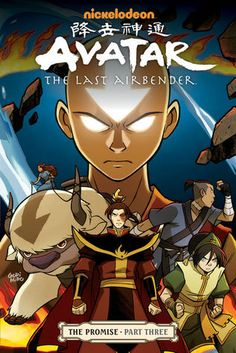 Avatar: The Last Airbender: The Promise, Part 3  (The Promise, #3) by Gene Luen Yang