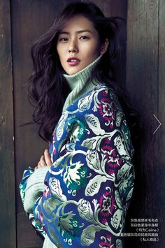 "This looks so comfy!   ""Liu Wen for Elle China December 2013"""