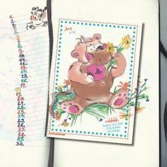 Das kleine Äffchen, Geburtstagskalender. Kalender ohne Jahreszahl und Tagesangabe, wiederverwendbar, Format 20x20, Juni