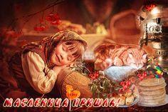 Фото, автор ludmila.tkachewa2013 на Яндекс.Фотках