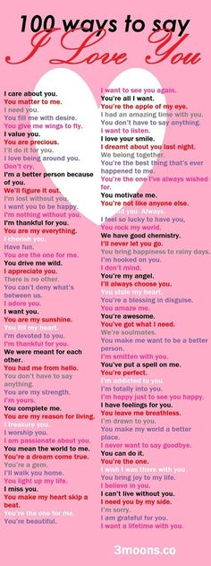 100 ways to say I Love You. Always express your emotions! - Relationship Funny - 100 ways to say I Love You. Always express your emotions! The post 100 ways to say I Love You. Always express your emotions! appeared first on Gag Dad. Marriage Relationship, Happy Marriage, Love And Marriage, Marriage Advice, Happy Relationship Quotes, Funny Marriage, Quotes Marriage, Relationship Questions, 365 Jar