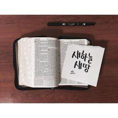 KOREAN ENGLISH BIBLE EPUB DOWNLOAD