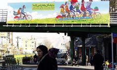 """Appello - Iran: le donne non sono mere """"macchine da riproduzione""""! Nel tentativo di incrementare il tasso di natalità in Iran, le autorità del paese hanno tagliato i finanziamenti per i programmi di pianificazione familiare."""