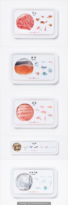 Ajinomoto Meat and FIsh Packaging #packaging