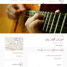 http://ift.tt/2fFu8QN #آموزشگاه_یاب  #bejayab.com #amouzeshgah.bejayab.com