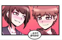 야설쓰는 안경녀.manhwa > 만화방 | 뀨잉넷 - 온세상 모든 웹코믹이 모이는 곳 Rule 34, Cursed Images, Manhwa, Draw, Fanart, Couple, Girls, Anime Love Couple, Sketches