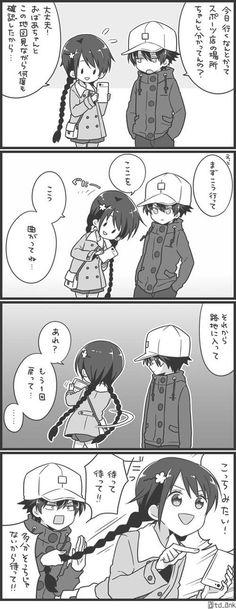Prince Of Tennis Anime, Manga, Funny, Tennis, Princesses, Sleeve, Manga Comics, Ha Ha, Hilarious