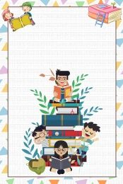 cartoon 423 world reading day poster background Blue Sky Background, Cartoon Background, Background Images, World Reading Day, Kids Reading Books, World Peace Day, World Earth Day, Teachers Day Message, World Environment Day Posters