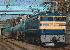 《2L写真》 EF65-535貨物 2枚_画像1
