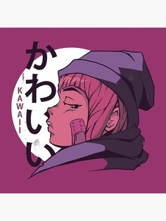 Girl Posters, Japan Design, Kawaii Girl, Japanese Food, Sushi, Graphic Design, Stickers, Anime, Art