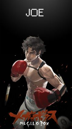 Megalo Box by dong wensen All Anime, Anime Art, Slam Dunk Anime, Black Anime Characters, Anatomy Sketches, Blue Exorcist, Box Art, Martial Arts, Character Design