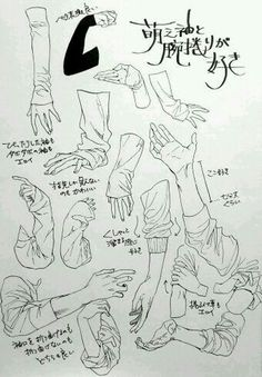25 New ideas for drawing hand reference character design Hand Drawing Reference, Anatomy Reference, Art Reference Poses, Design Reference, Drawing Techniques, Drawing Tips, Manga Drawing, Shirt Drawing, Drawing Art