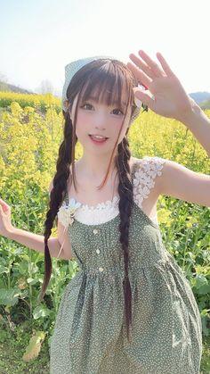 Cute Asian Girls, Beautiful Asian Girls, Cute Girls, Cute Cosplay, Cosplay Girls, Japanese Beauty, Asian Beauty, Cute Kawaii Girl, Prity Girl