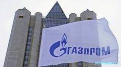 """""""Газпром"""" проведет размещение десятилетних еврооблигаций с доходностью 5,25% - 16 Марта 2017 - Проектирование газоснабжения"""