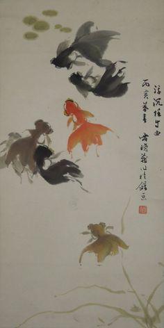 Hanging Scroll Chinese Painting China Goldfish Kakejiku ink asian art paper e94