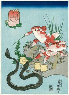 Histoires de poissons | Estampes japonaises