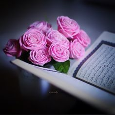 Learn Tajweed in the most Practical & Easy Way For All Ages! Most online Tajweed courses today rely merely on lectures and theoretical aspects of Tajweed. Jummah Mubarak Dua, Jummah Mubarak Messages, Jumah Mubarak, Jumma Mubarak Images, Quran Pak, Islam Quran, Jumuah Mubarak Quotes, Friday Messages, Dua In Urdu