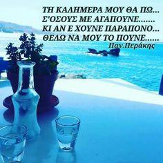 Bones, Greece, Life, Greece Country, Dice, Legs