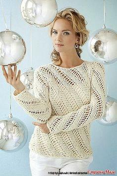 Patrones de suéter ganchillo de mujer
