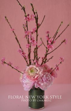 Fresh Flower Arrangement #51 by FLORAL NEW YORK, via Flickr