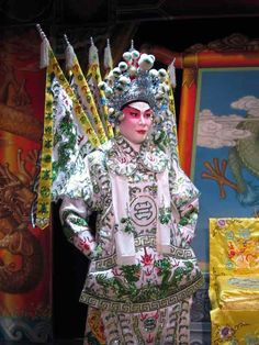 cantonese opera armour for male character