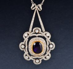 I guess I am on a Russian amethyst kick.  The makers, Marcus & co, are a little like Dreicer in that they competed with the big name jewelers, were based out of NYC and have been lost to popular history.