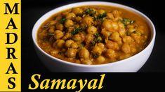 how to make sambar in tamil by damu