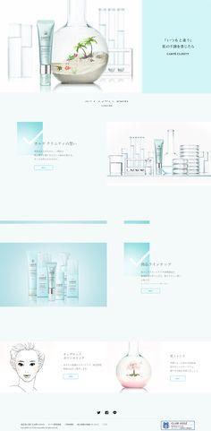 CARTE CLINITY|WEBデザイナーさん必見!ランディングページのデザイン参考に(シンプル系)