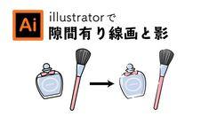 Photoshop Illustrator, Illustrator Tutorials, Graphic Design Tutorials, Graphic Design Posters, Tool Design, Web Design, Illustration Techniques, Make Blog, Yuki