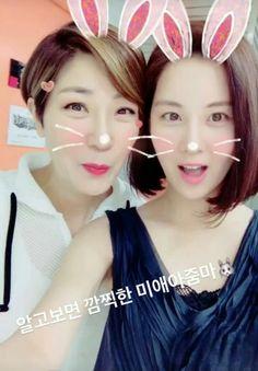 SNSD : SeoHyun ❤ 서현 ❤ : IG Story