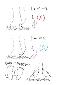 How to feet How to foot How to toes How to toe 담아간 이미지 Anatomy Sketches, Body Sketches, Anatomy Drawing, Anatomy Art, Feet Drawing, Body Drawing, Drawing Poses, Drawing Tips, Body Reference Drawing