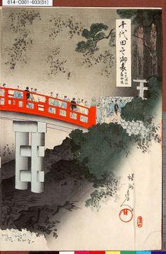 cd97b533676 26 件のおすすめ画像(ボード「Geisha Maiko Japan Kyoto」)