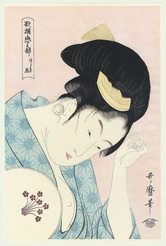 (Japan) Beauty with round fan by Kitagawa Utamaro. ukiyo-e. Japanese Illustration, Art Japonais, Japanese Painting, Japanese Prints, Japan Art, Woodblock Print, Vintage Japanese, Chinese Art, Illustrations Posters