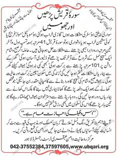 Post : Engr. Hashim Siddiqui