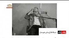فلاكت نظام و هشدار سرچماقدار نظام در مورد خطر مجاهدين كليپ خبرى روز – سيماى آزادى – 23 بهمن 1393 =================  سيماى آزادى- مقاومت -ايران – مجاهدين –MoJahedin-iran-simay-azadi-resistance