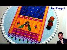 Paithani saadi rangoli for हल्दी कुंकु। पैठणी साड़ी रंगोली। step by step . Simple Rangoli Designs Images, Rangoli Designs Flower, Rangoli Border Designs, Rangoli Designs Diwali, Rangoli Designs With Dots, Beautiful Rangoli Designs, Kolam Designs, Gudi Padwa Rangoli, Rangoli Borders