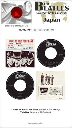 The Beatles Japan 01/05/1964 SG Odeon OR-1041 Vinyl Record Single 7""