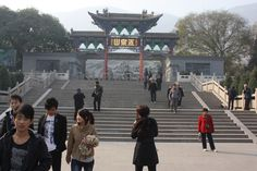 Five Springs Park in Lanzhou, China