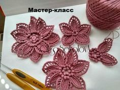 Elegant crochet patterns of flowers free crochet flower patterns RICSLDT Crochet Leaf Patterns, Crochet Leaves, Crochet Motifs, Crochet Designs, Crochet Flowers, Crochet Pouf, Freeform Crochet, Crochet Granny, Diy Crafts Crochet