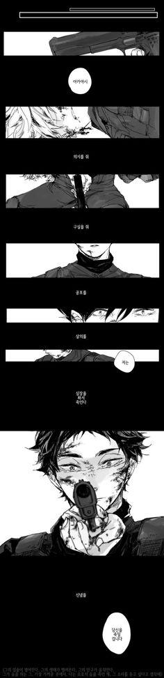 ※ 재배포 금지 / 링크 금지 ※