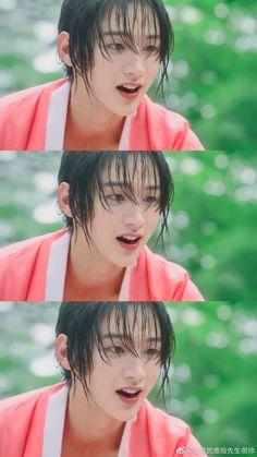 Dramas, Handsome Korean Actors, Kim Sohyun, Cute Love Stories, Korean Drama Movies, Kdrama Actors, Yesung, Korean Star, Asian Actors