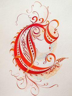 """Original Watercolor Cadel Capital """"C"""""""