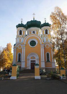 Павловский собор (St. Paul Cathedral)