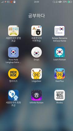 Korean Language 194147433924638870 - Source by marchesarah Korean Learning Apps, Japanese Language Learning, Korean Phrases, Korean Quotes, Learn Korean Alphabet, Learning Languages Tips, Learn Hangul, Korean Writing, Korean Lessons