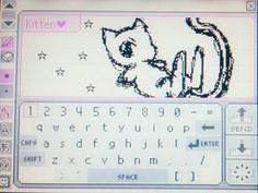 Retro Aesthetic, Quote Aesthetic, Aesthetic Pictures, Aesthetic Anime, Pixel Art Background, Manic Pixie Dream Girl, Lisa Frank Stickers, Cute Messages, Nintendo Ds