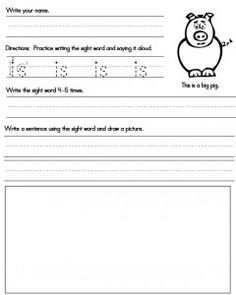 Printable Sight Word Worksheets - is