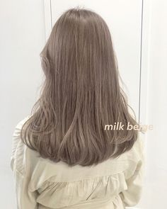 Natural meats not be able to see professional salons at the moment, though i am Kpop Hair Color, Korean Hair Color, Hair Korean Style, Brown Hair Korean, Brown Hair Shades, Light Ash Brown Hair, Ulzzang Hair, Hair Dye Colors, Beige Hair Color